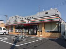 セブンイレブン 相模原相武台3丁目店