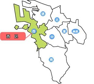 堺市西区役所の画像2