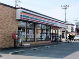 セブンイレブン 湖北町速水店
