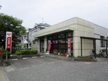 新潟有明台郵便局