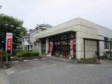 新潟有明台郵便局の画像1