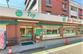 トップ 石神井店