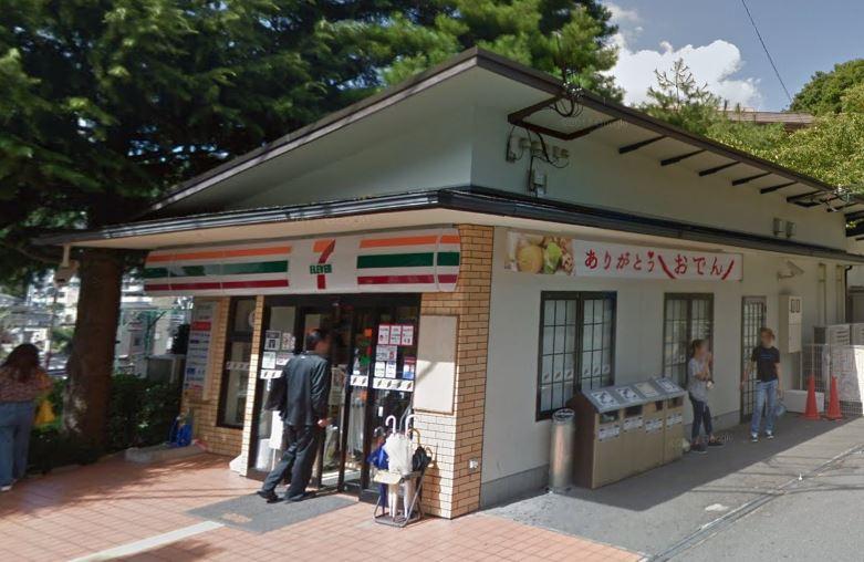 三井住友銀行有馬出張所(ATM)の画像