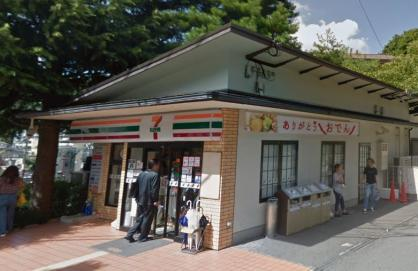 三井住友銀行有馬出張所(ATM)の画像1