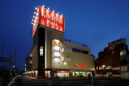 スーパーマーケットKINSHO(近商) 近鉄プラザ古市店の画像1
