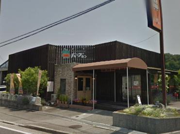 パンプキン二郎店の画像1