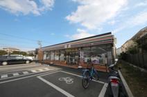 セブンイレブン 茅ヶ崎萩園北店
