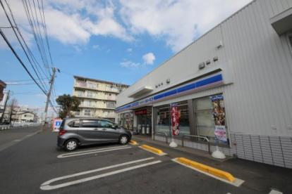 ローソン+スリーエフ茅ヶ崎萩園店の画像1