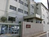名古屋市立山田東中学校