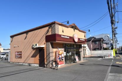 ほっともっと 国分寺富士本店の画像1