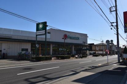 ピーコックストア 国立弁天通り店の画像1