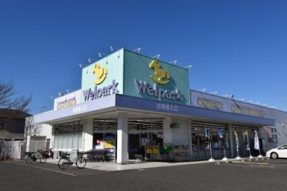 Welpark(ウェルパーク) 調剤薬局国分寺西町店の画像1