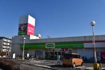 ザ・ダイソー 立川富士見町店