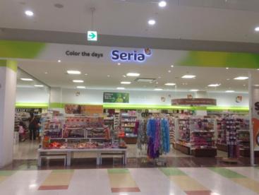 Seria(セリア) 菱江ショッピングプラザ店の画像1