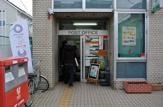 三鷹台郵便局