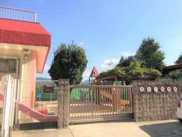 光の子保育園の画像1