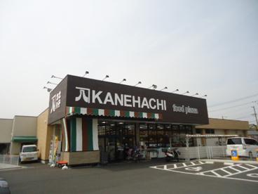 スーパーカネハチ 初倉店の画像1