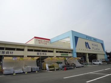 ホームプラザナフコ 島田店の画像1