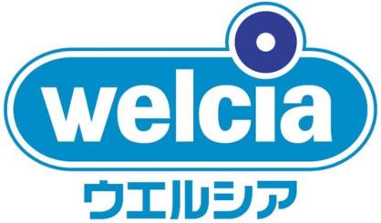 ウエルシア堺砂道店の画像2