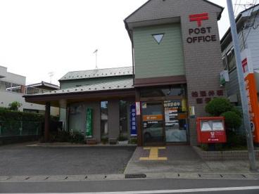 酒井根郵便局の画像1