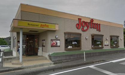 ジョイフル荒尾店の画像1