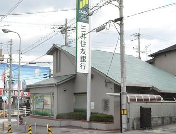 三井住友銀行はびきの出張所の画像1