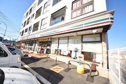 セブンイレブン横浜中田東1丁目店の画像1