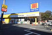 マツモトキヨシ戸塚町店
