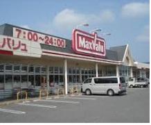 マックスバリュ豊富店の画像1