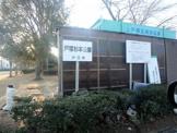 戸塚杉本公園