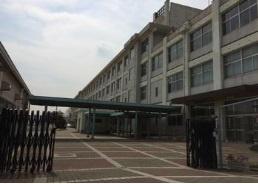 四郷学院前期課程校舎の画像1