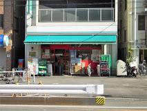 まいばすけっと 市谷薬王寺町店の画像1