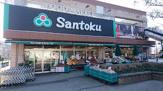 Santoku(サントク) 河田店