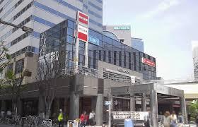 ハローワーク新宿(新宿公共職業安定所) 西新宿庁舎の画像1