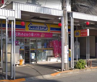 ミニストップ中野鍋横店の画像1