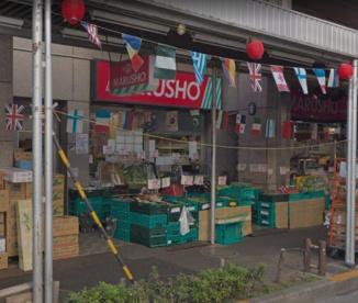丸正 中野鍋横店の画像1