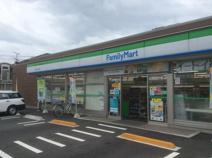 ファミリーマート 大和南二丁目店