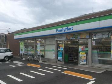 ファミリーマート 大和南二丁目店の画像1