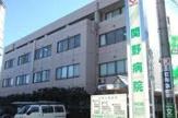 関野内科医院