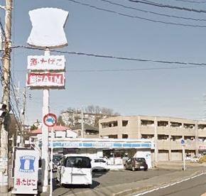 ローソン 稲毛作草部店の画像1