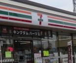 セブンイレブン藤枝大西町店の画像1