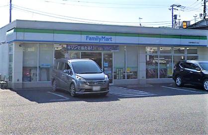ファミリーマート 大泉学園町四丁目店 (bikeshareポート)の画像1