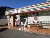 セブンイレブン 練馬関町北3丁目店