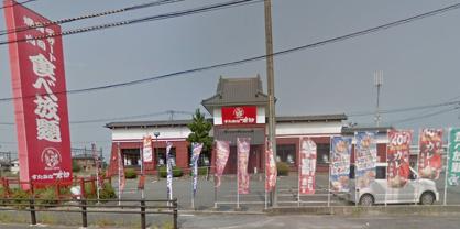 すたみな太郎 荒尾店の画像1