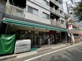 まいばすけっと 富士見台北店