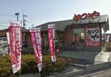 かつや神奈川座間店
