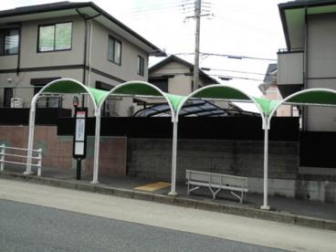 神戸市バス「桂木2丁目」(三宮方面)の画像1