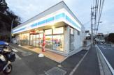 ローソン戸塚工業団地前店