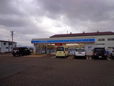 ローソン京ヶ瀬店の画像1