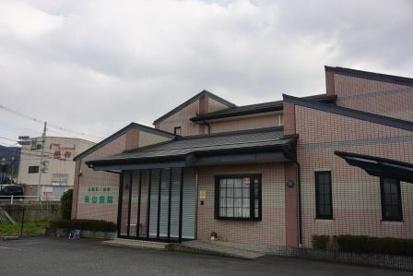 医療法人松山医院の画像1